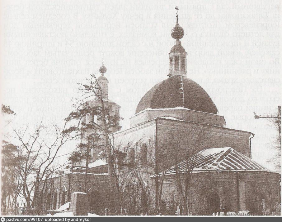 1947-1957