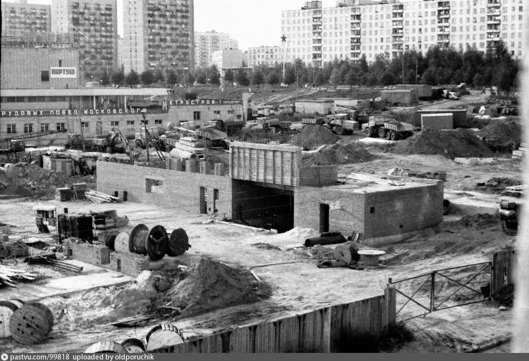 Медведково бетон диспетчер по бетону москва