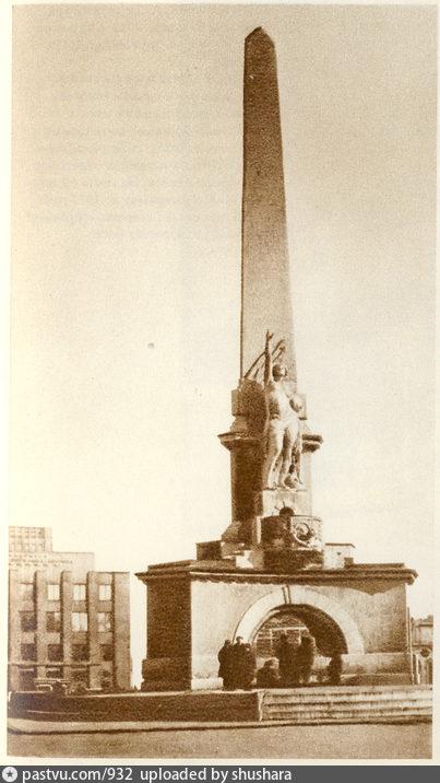 1927-1939