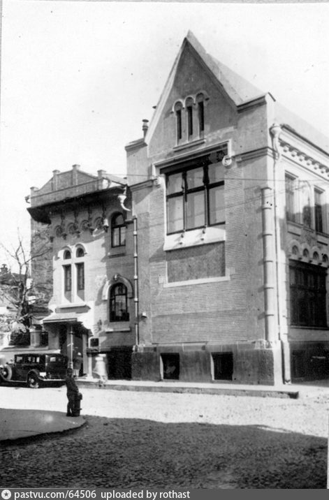 1930-1937