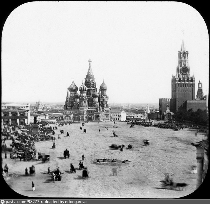 1867-1875