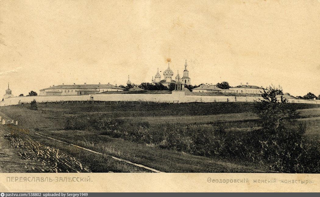 Переславль-залесский в старой открытке, день николая