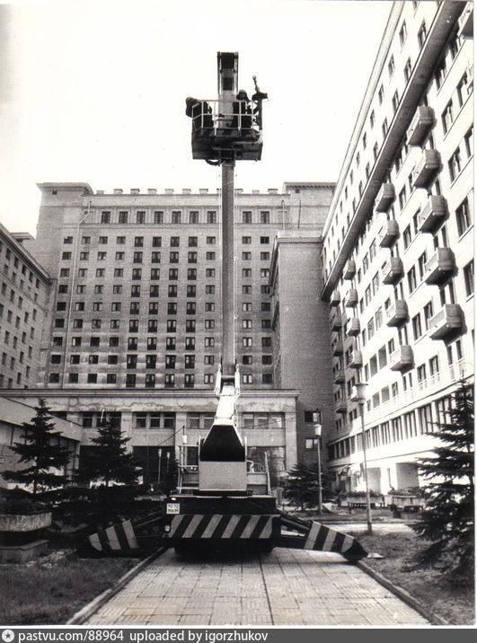 1982-1990