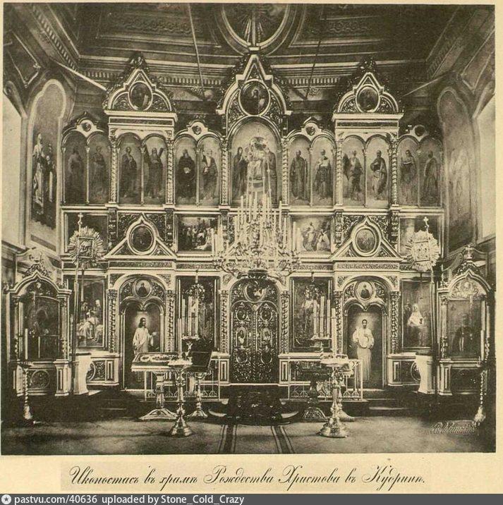 1890-1910