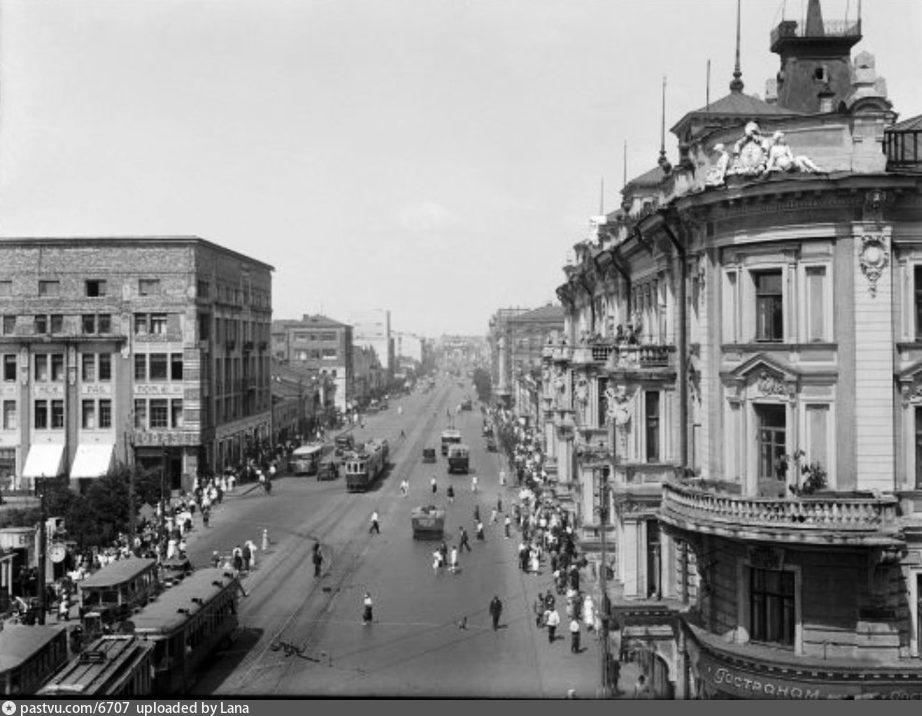����� ��������. ��� �� ������� �����������, 1935