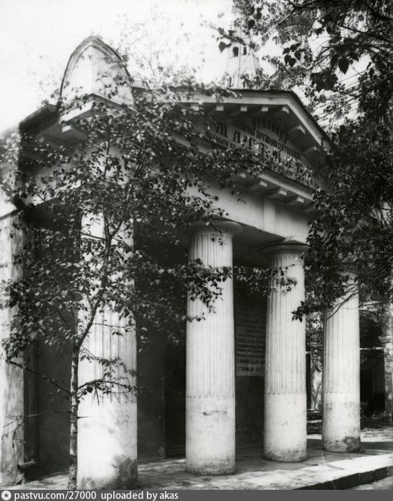 1899-1938