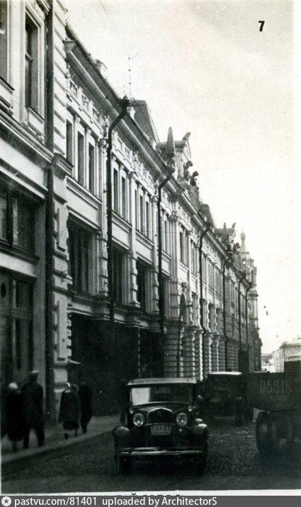 1934-1937