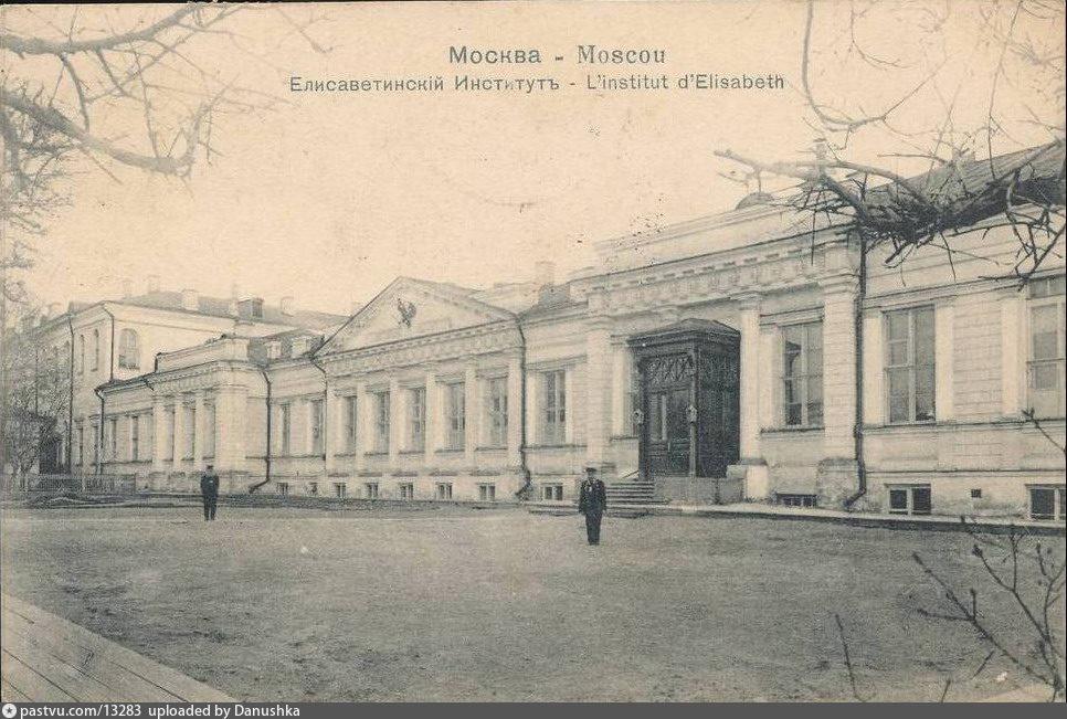 1900-1906