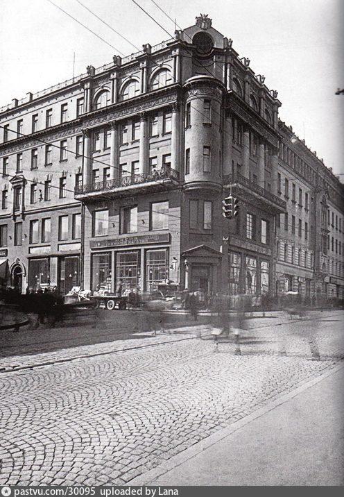 1933-1935