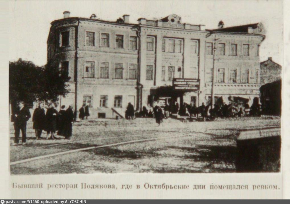 1917-1925