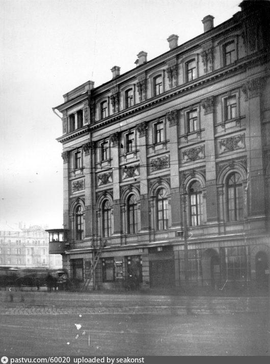 1931-1941