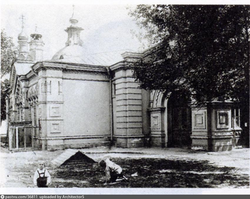 1910-1924