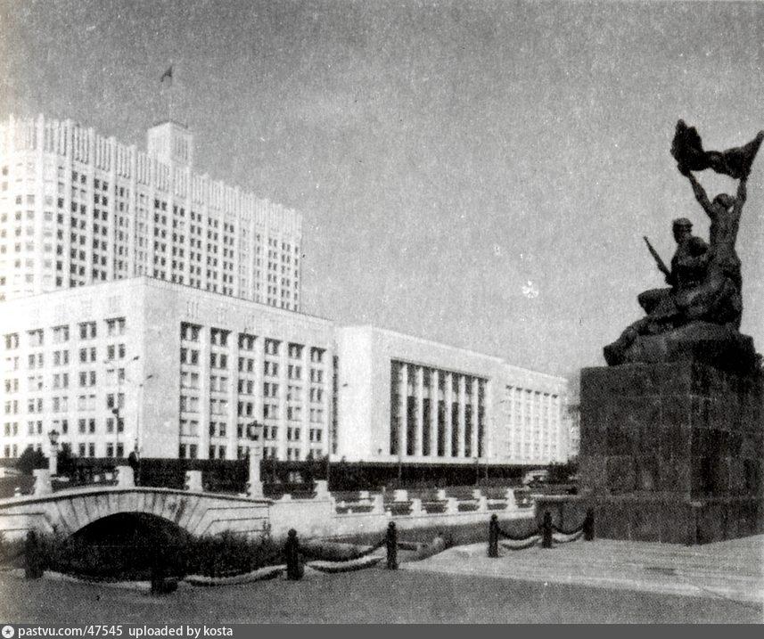 1980-1988
