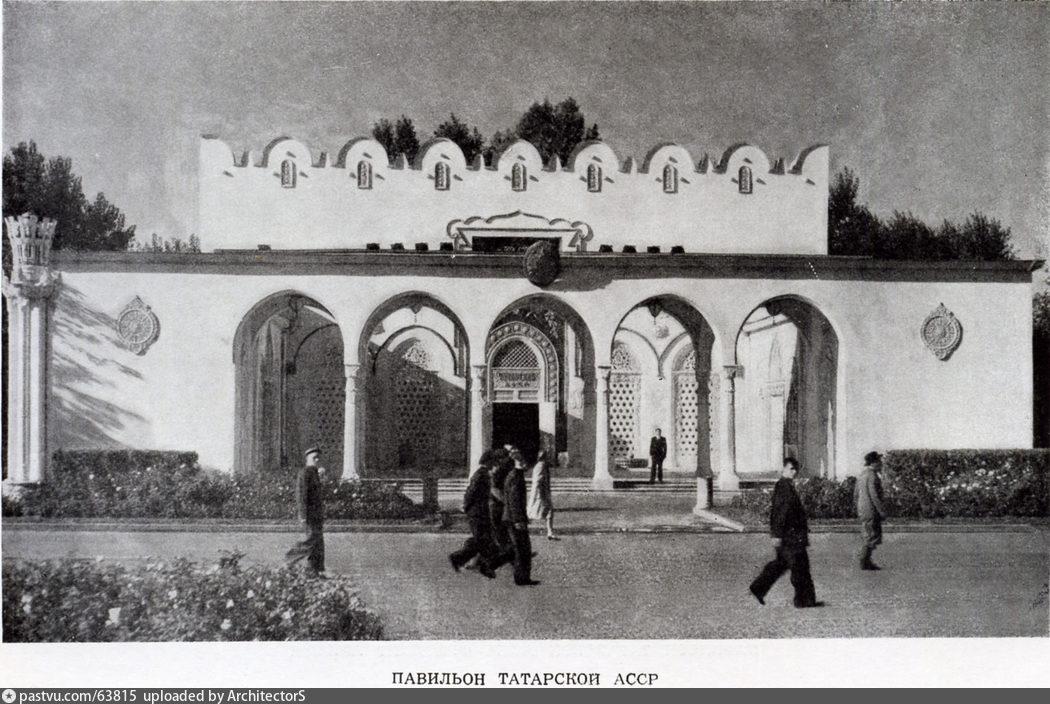 Павильон Татарской АССР. ВСХВ (1954)