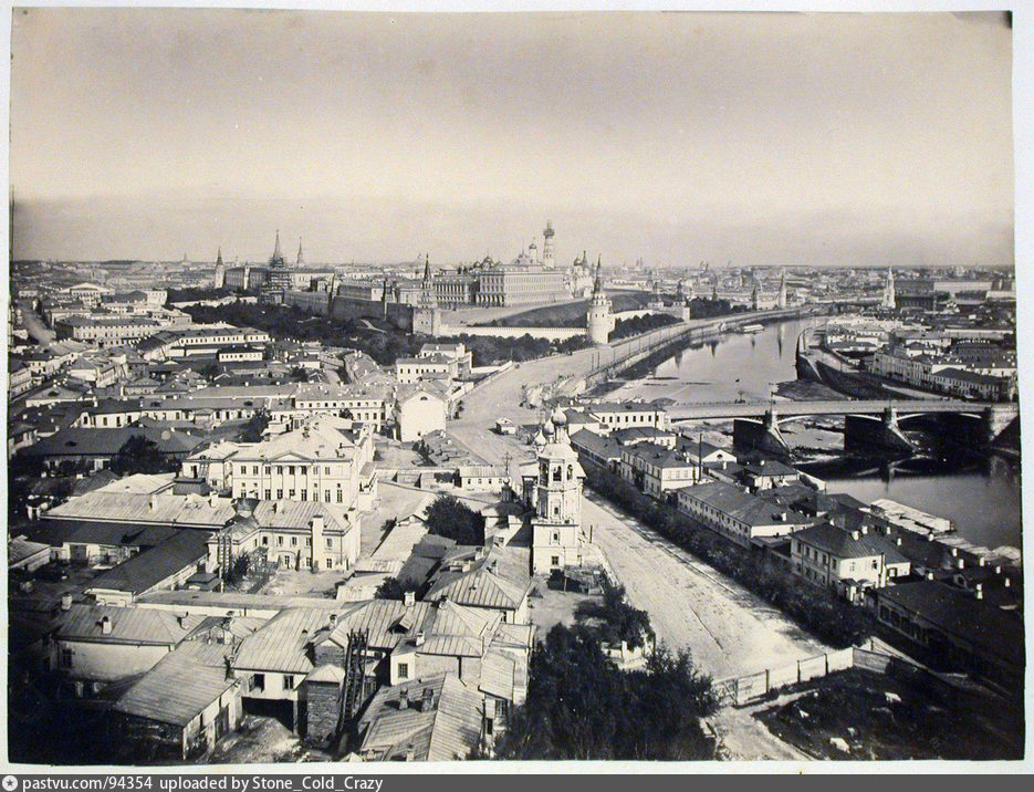 1868-1870