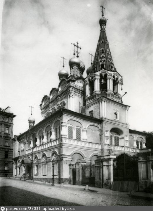 1899-1932