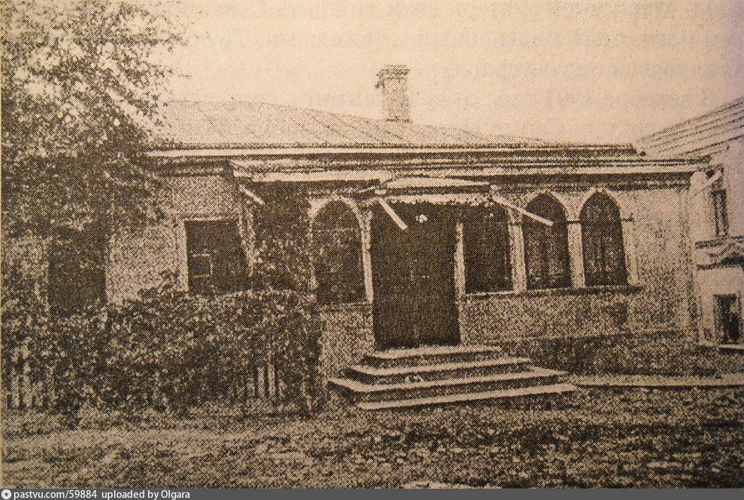 1900-1930