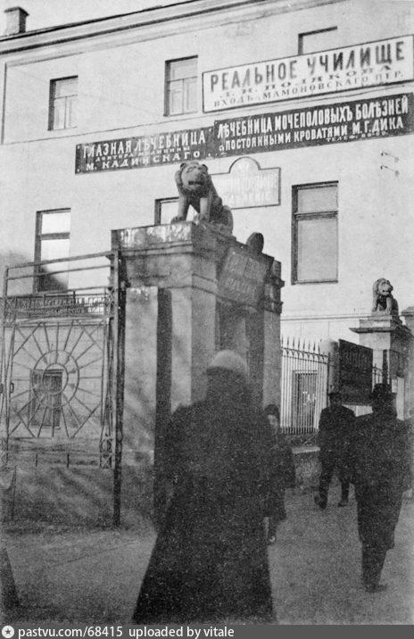 1905-1910