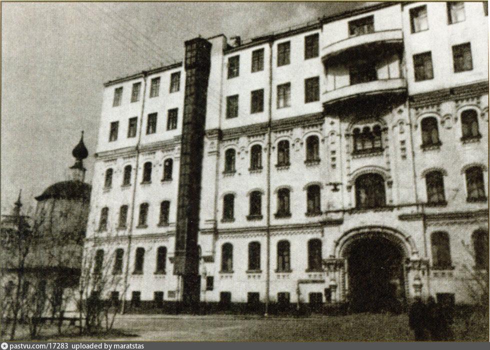 1955-1980
