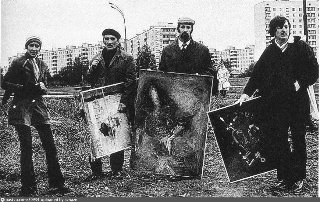 Exhibition of avangarde art in Belyaevo, September 15, 1974