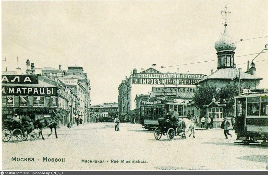 1907-1910