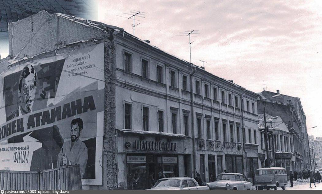 Библиотека для чтения Кашкадамовой