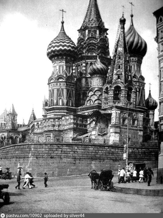 1927-1928