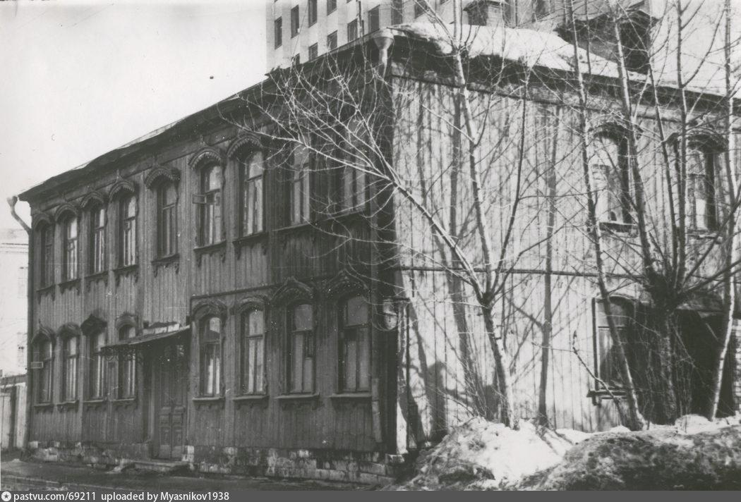 1973 1975