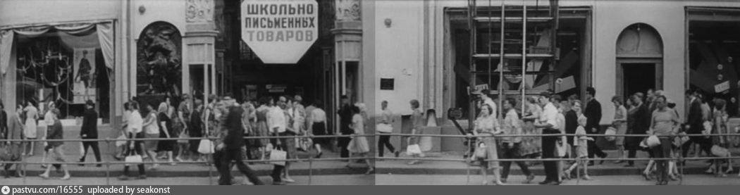 1965-1966