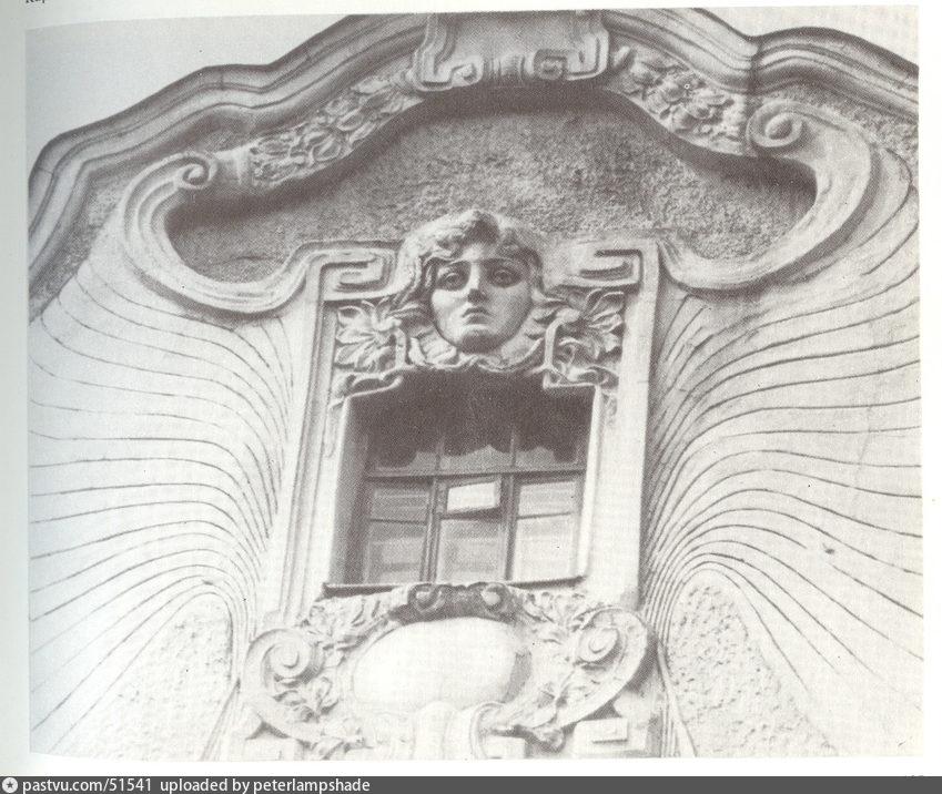 1920-1985