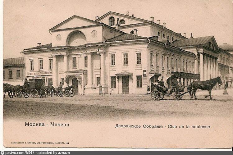 1895-1903