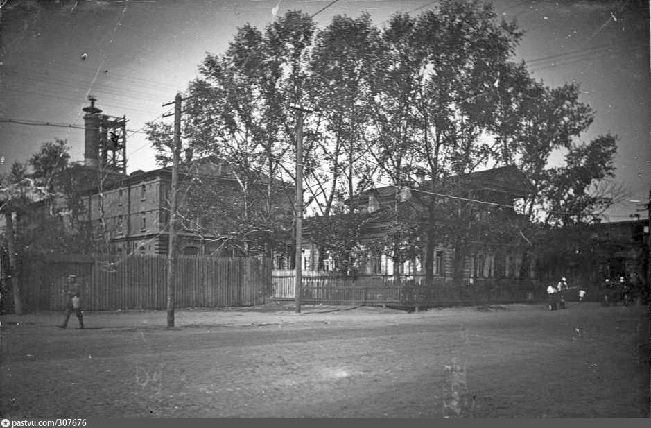 Завод Мариупольского