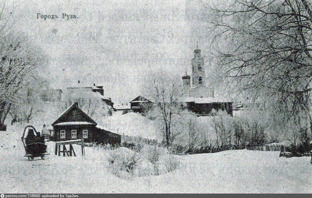 Московская губерния,г.Руза.Воскресенский собор