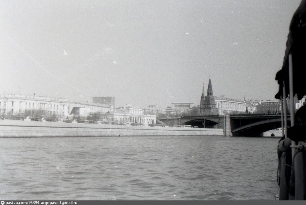 1942-1973