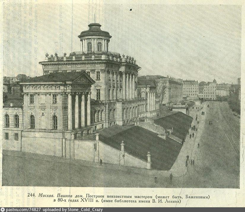 1935-1945