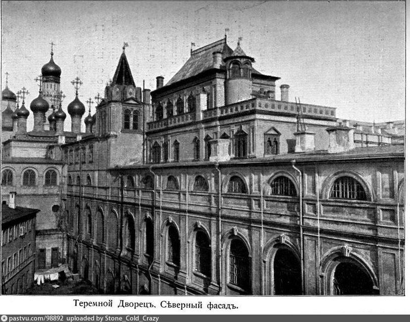 1910-1916
