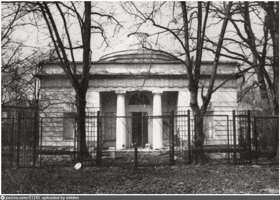 1950-1965