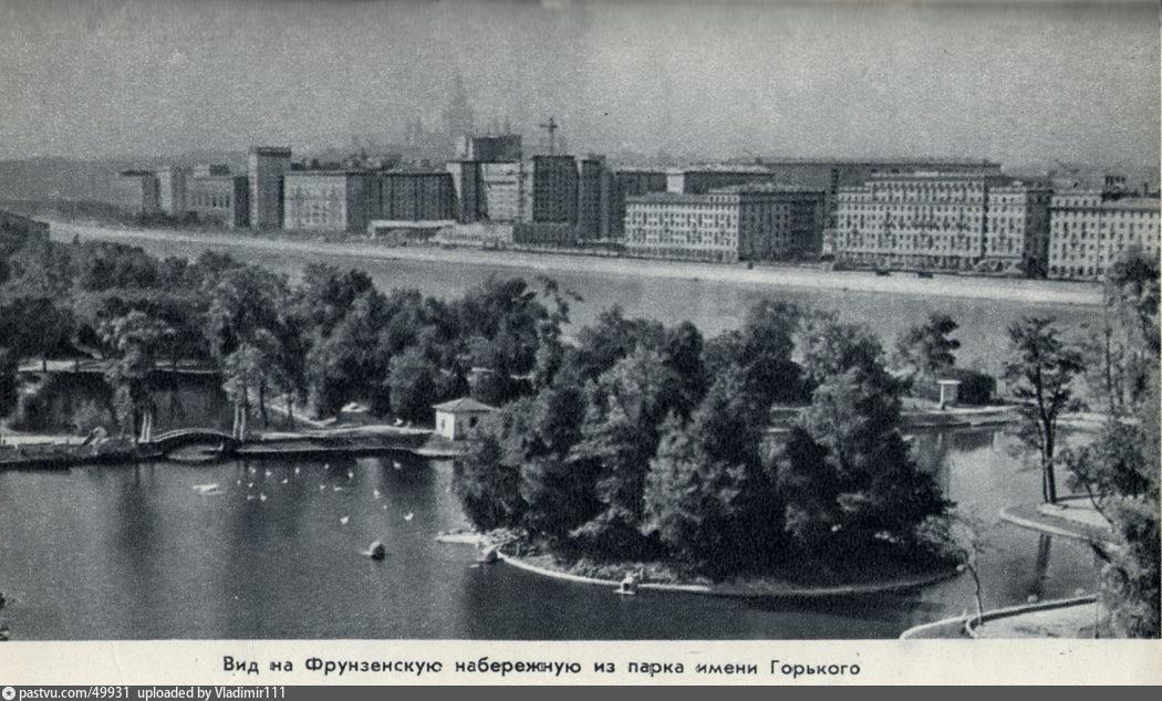 1957-1958