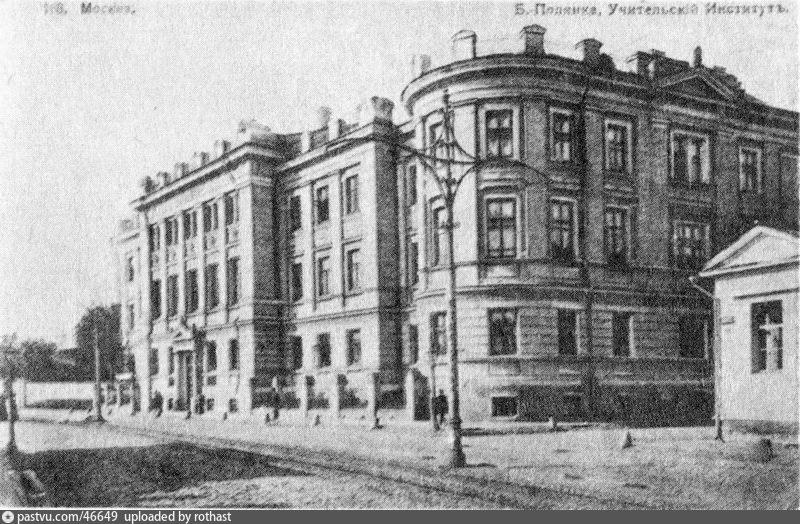 1909-1914