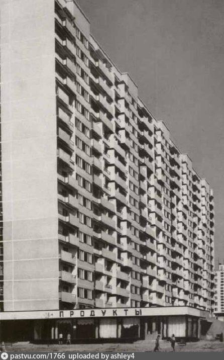 1971-1979