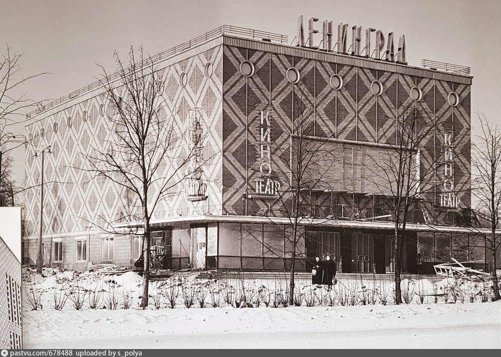 Фотографии здания кинотеатра ленинградский
