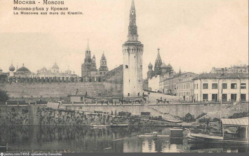 1901-1908