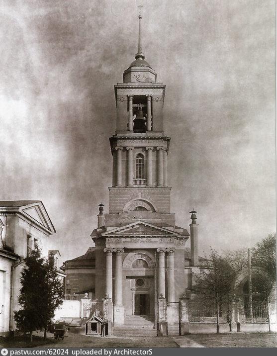 1900-1914