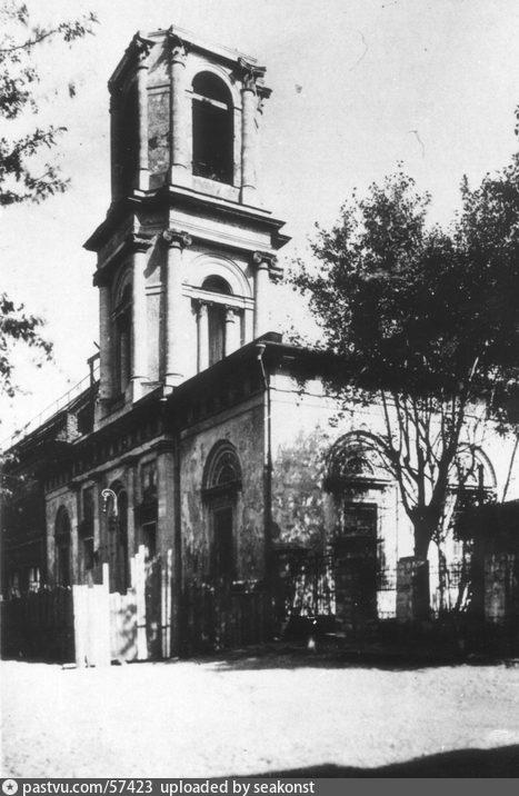 1930-1935