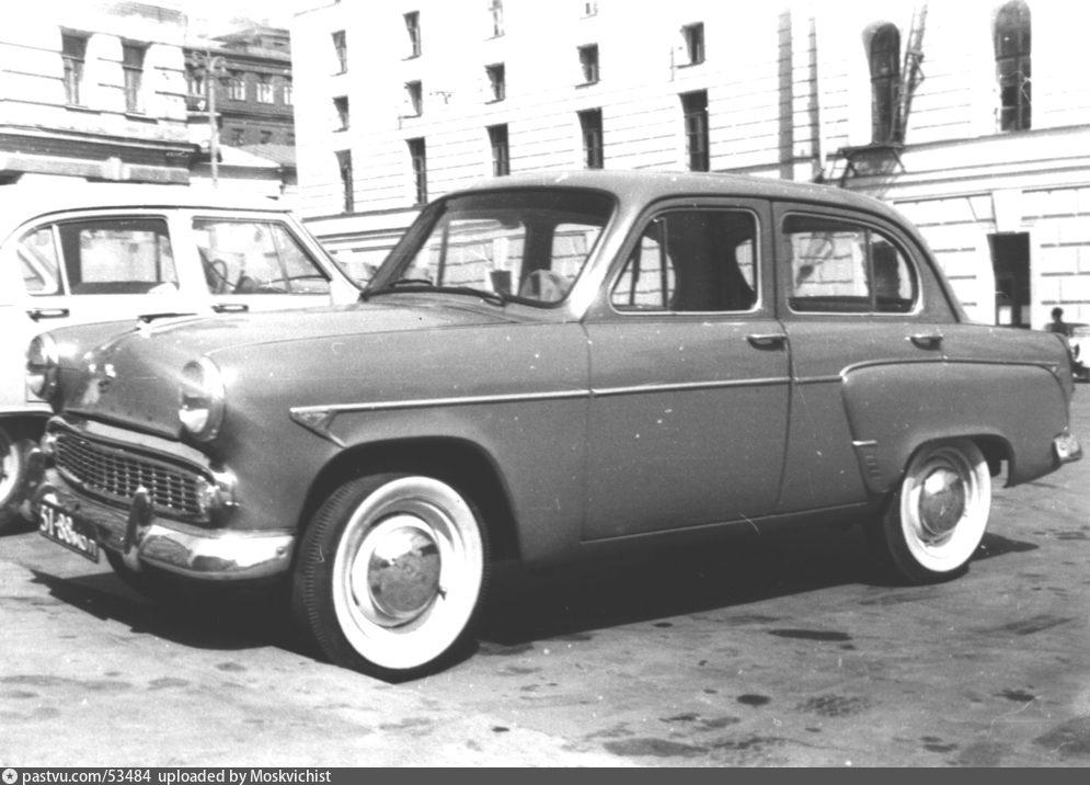 1960-1970