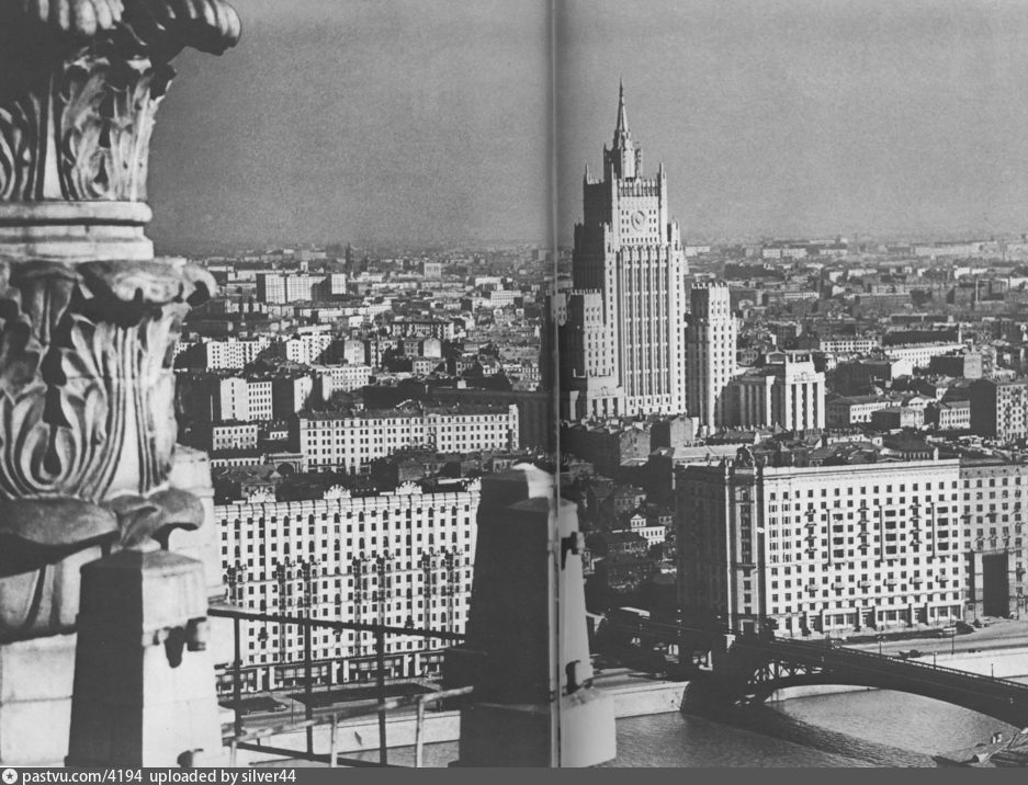 1956-1967