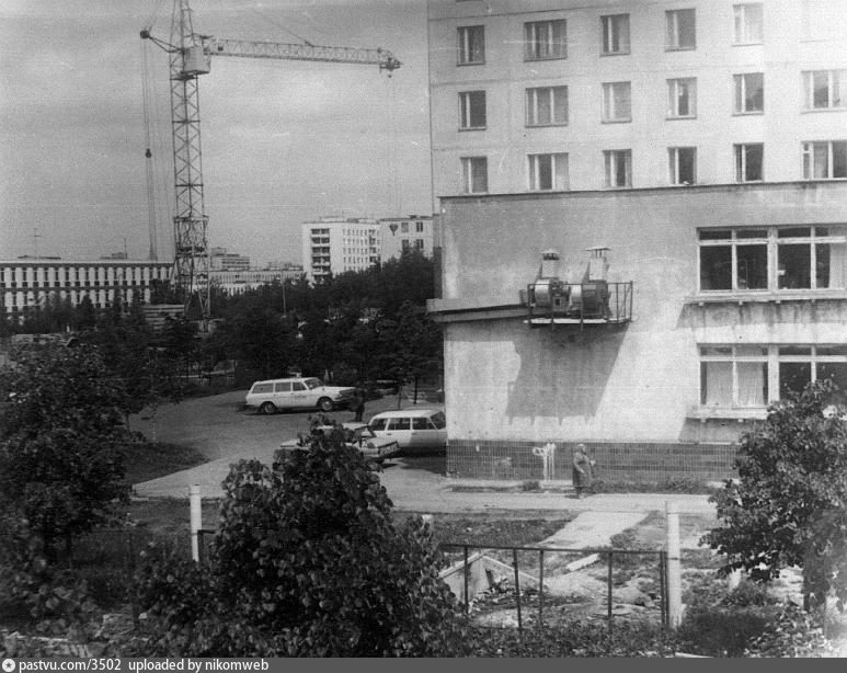1983–1985