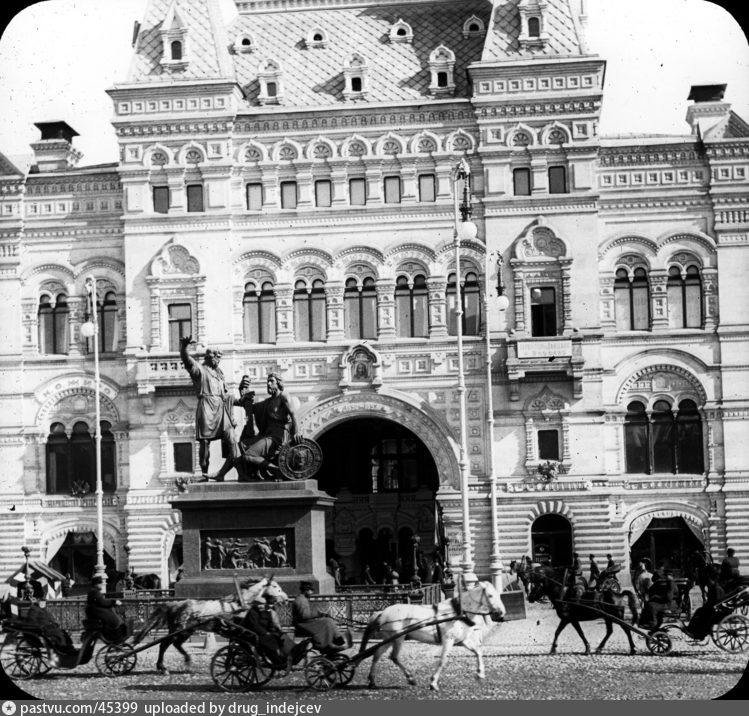 1893-1914