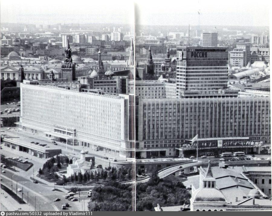 1970-1972