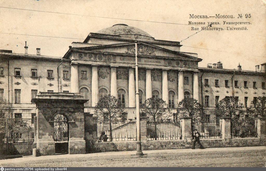 Старые карты Москвы - Моховая ул. Московский университет